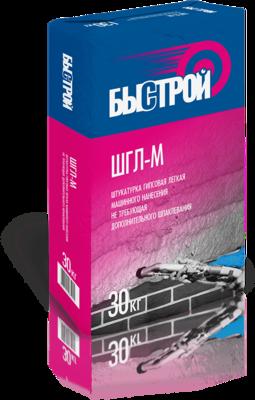 БЫСТРОЙ ШГЛ-М - Легкая Штукатурка гипсовая (30кг) (40меш)