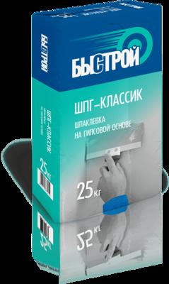 БЫСТРОЙ ШПГ-Классик Шпаклевка гипсовая (25кг)