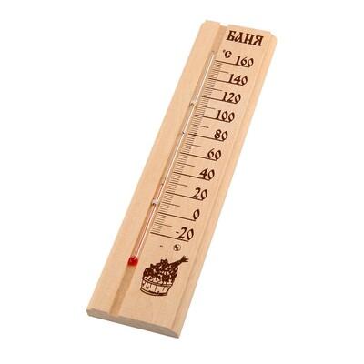 Термометр для бани и сауны большой ТСС-2Б в блистере Баня