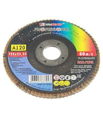 Круг лепестковый плоск. ЛУГА 125*22 А120