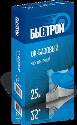 БЫСТРОЙ ОК-Базовый Клей плиточный (25кг) (56меш)