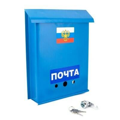 Ящик почтовый (с замком)