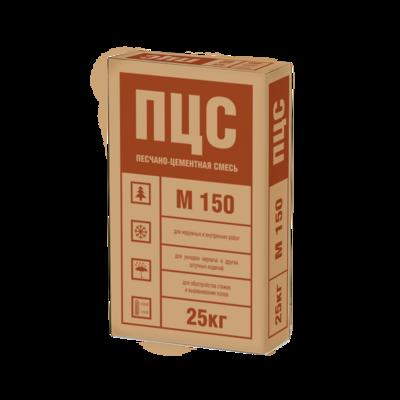 ПЦС-150 Песчанно-цементная смесь (25кг)