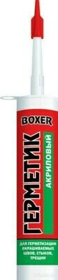 """Герметик акриловый белый (280мл) """"Boxer"""""""