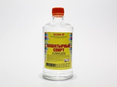 Нашатырный спирт(500 гр) Ясхим