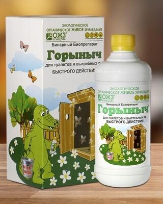Биопрепарат для туалетов и выгребных ям (500мл)