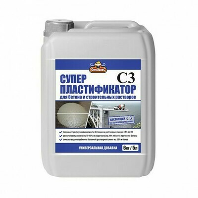 Суперпластификатор для бетона и строит. раств.  (6кг)