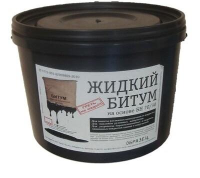 """Жидкий битум (5л) на основе """"БН 70/30"""""""