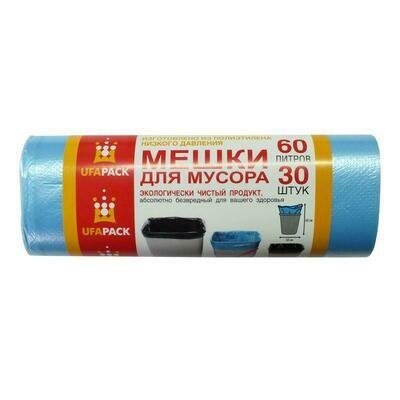 """Мешки для мусора 60л (20шт), синие """"ЭКОНОМ Уфа Пак"""""""