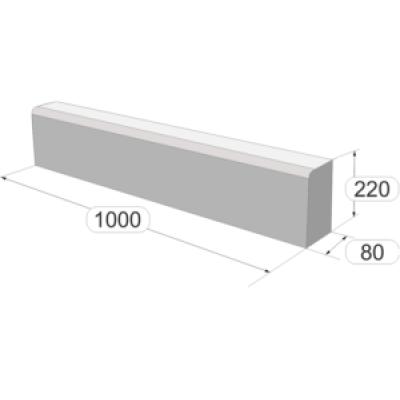 Бордюр 1000мм*220мм*80мм Серый (35кг/шт)