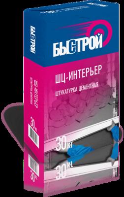 БЫСТРОЙ ШЦ - Интерьер Штукатурка цементная (30кг)