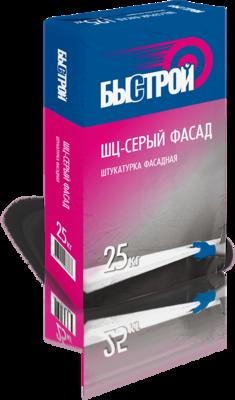 БЫСТРОЙ ШЦ - Серая Штукатурка фасадная цементная (25кг)