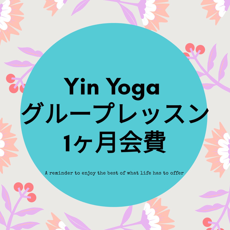 陰ヨガ(Yin yoga)グループレッスン