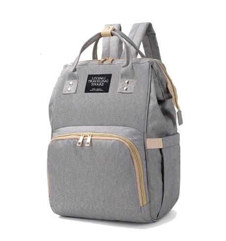 Раница-Чанта за  бебешки принадлежности Silver