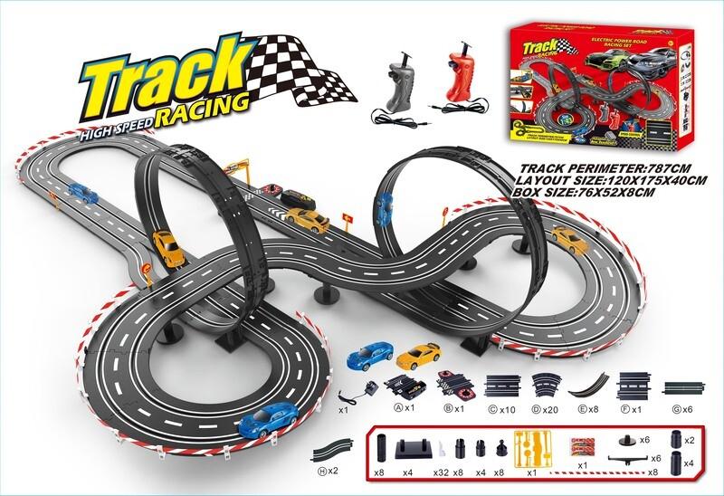 1:43 High Speed Track Racing - Premium