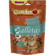 Galletas Gato Canamor 75 Gr