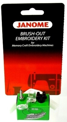 JANOME BRUSH-OUT EMBROIDERY KIT FOR MEMORY CRAFT