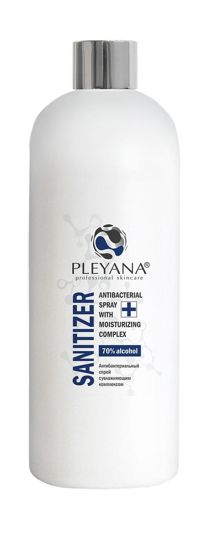 Антибактериальный спрей с увлажняющим комплексом Sanitizer