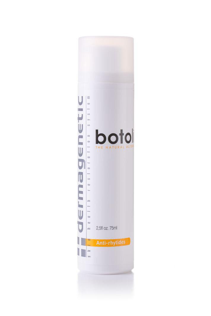 Botolift cream / Крем с эффектом ботокса