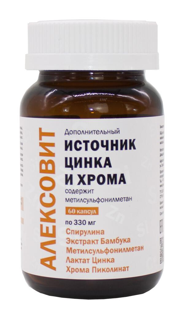Алексовит