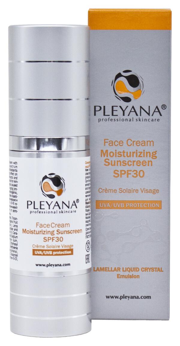 Солнцезащитный увлажняющий крем для лица SPF 30