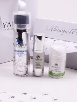 Home Skin Care AQUA Set #9