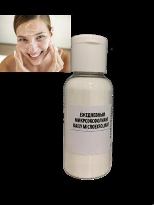 Daily microexfoliant ежедневный микроэксфолиант