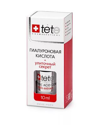 МИНИ Гиалуроновая кислота, улиточный секрет Hyaluronic Acid + Snail Extract