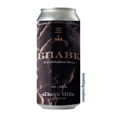 Three Hills BPAVK Marshmallow Smor Imperial Stout