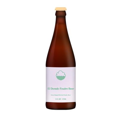 Cloudwater El Dorado Foudre Beer DIPA