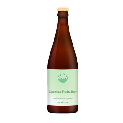 Cloudwater Centennial Foudre Beer DIPA