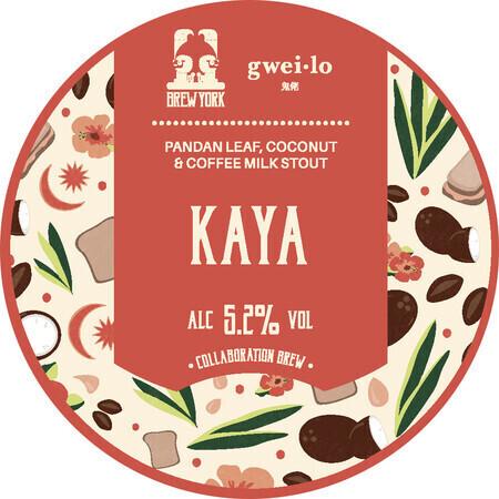 Brew York x Gwei Lo Kaya Milk Stout CASK (4 Pints)