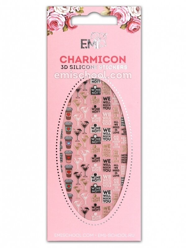 Charmicon 3D Silicone Stickers #84 Phrases