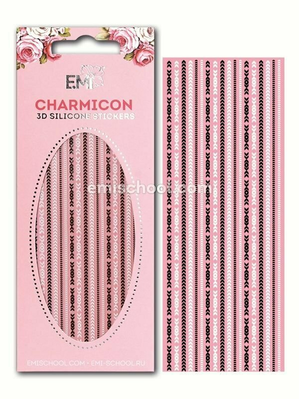 Charmicon 3D Silicone Stickers Chain #5 Black/White