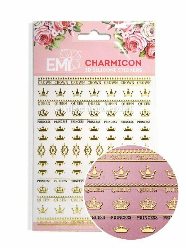 Charmicon 3D Silicone Stickers Crowns