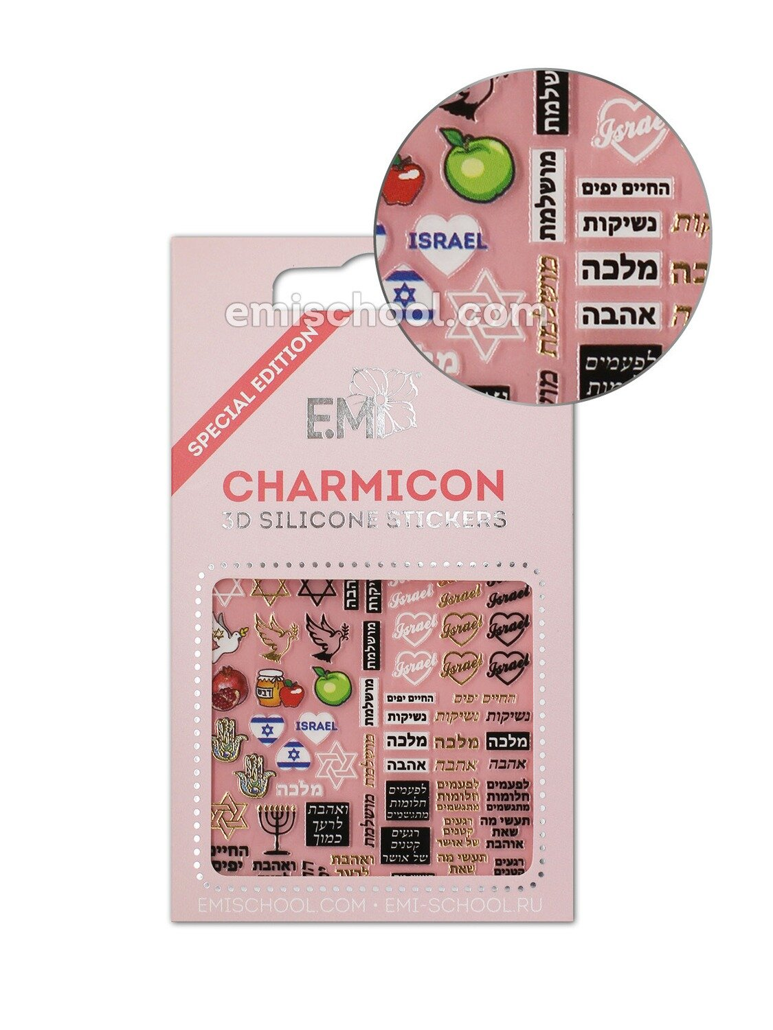 Charmicon 3D Silicone Stickers Israel