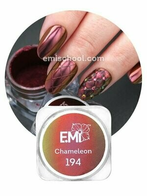 Pigment Chameleon #194, 0,5 g.