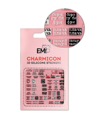 Charmicon 3D Silicone Stickers #133 Phrases