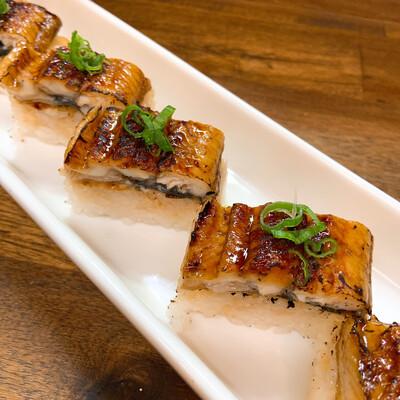 Unagi Oshi Sushi
