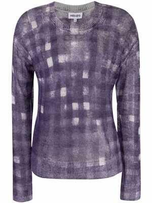 Kenzo | Sweater | FB62PU6263CG bordeaux