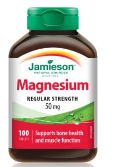 Jamieson Magnesium 50mg and 100mg