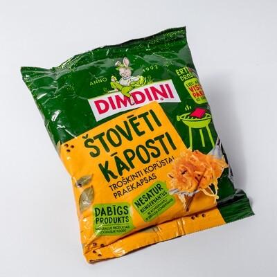 ŠTOVĒTI KĀPOSTI 0,5kg