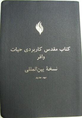 Farsi (فارسی)  Black PU