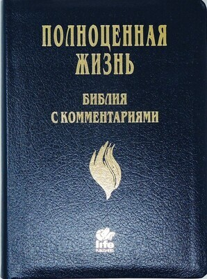 Russian (русские) Bonded Leather Navy