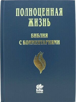 Russian (русские) Hard Cover Navy