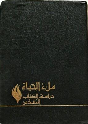 Arabic (عربى) Black Bonded Leather