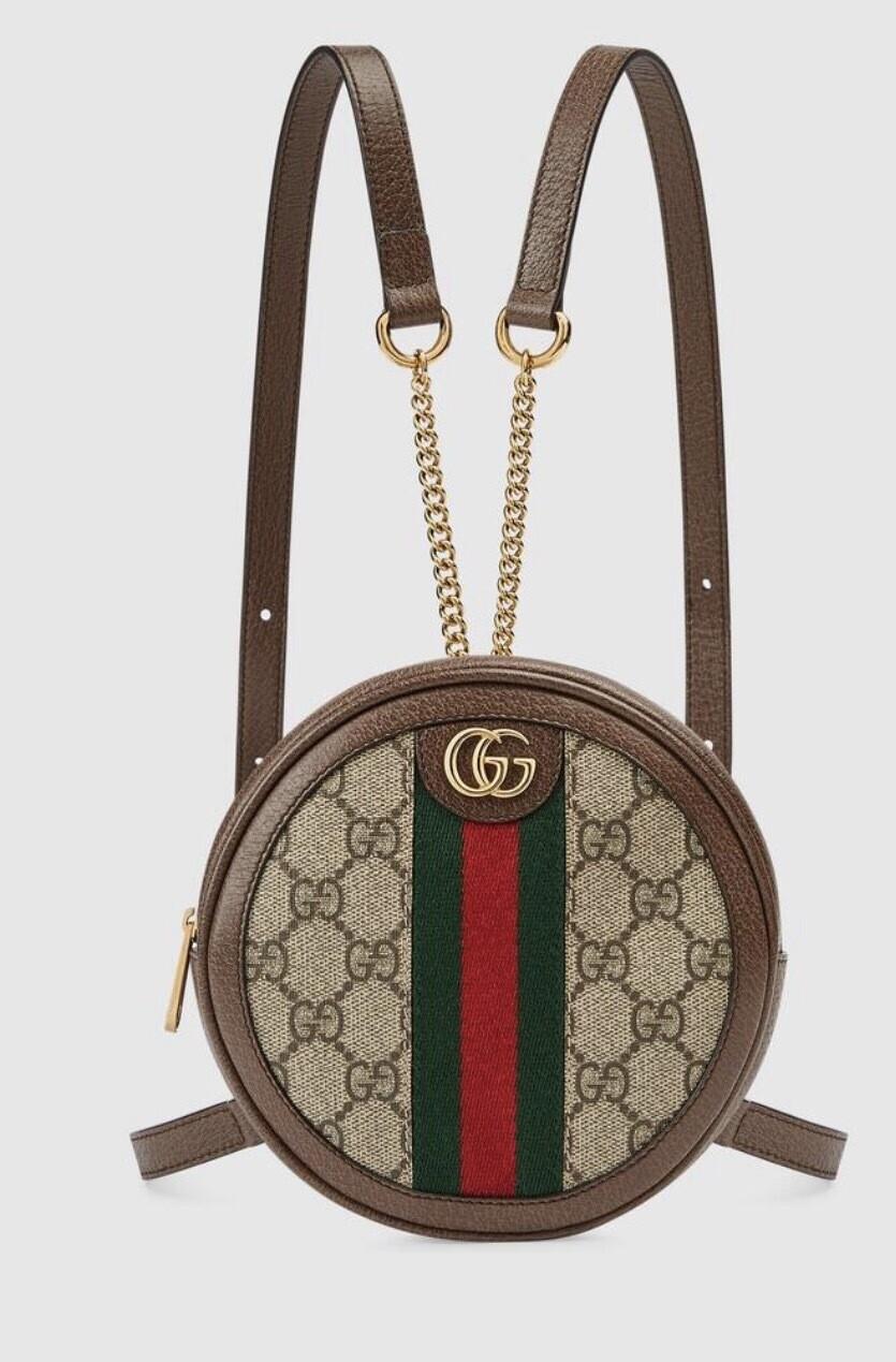 Ophidia GG mini backpack
