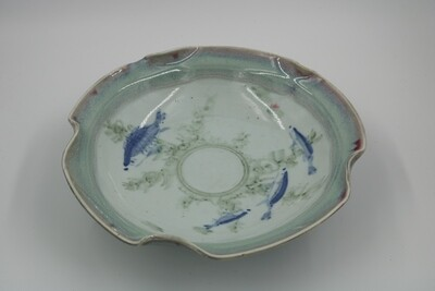 Young Kang Medium Fish Bowl