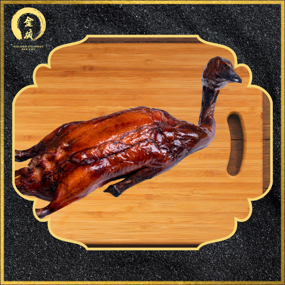 ANGELICA HERB ROAST DUCK - [CNY] - LAST COLLECTION DATE: 11th FEB'21