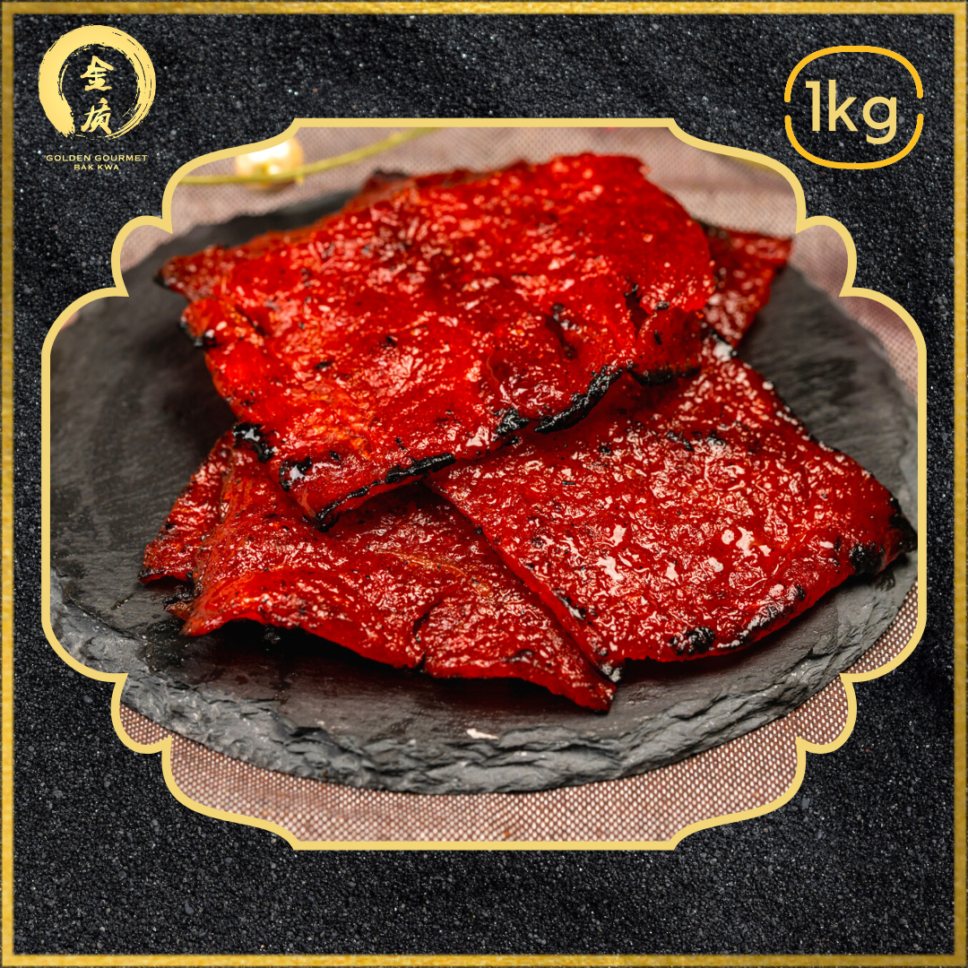 SLICED BAK KWA (1KG) - [CNY JAN] - LAST COLLECTION DATE: 5th FEB'21